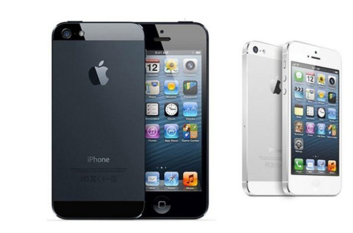iPhone 5 ricondizionato secondlifephone_800x480